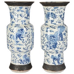 Pair of 19th Century Chinese Blue and White Crackelware Vases