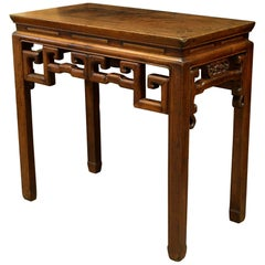 Late 19th Century Chinese Altar Table