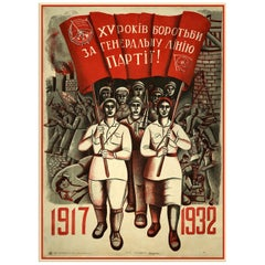 Socialist Revolution Art, after Vintage Art Poster by S. Kukurudza