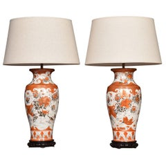 Pair of Chinese Export Porcelain Orange Ground Vases Lamps