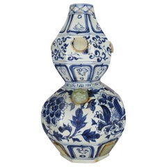 Chinese Gourd Form Blue and White Art Pottery Vase with Carved Jade Medallions