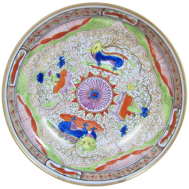 Chamberlain Worcester Porcelain Pattern 75 Dragons in Compartments Saucer D