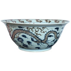 Large Asian Porcelain Bowl