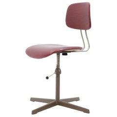 Retro Universal Work Chair, 1977s