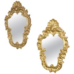 French Design Pair of Mirrors Rococo Style