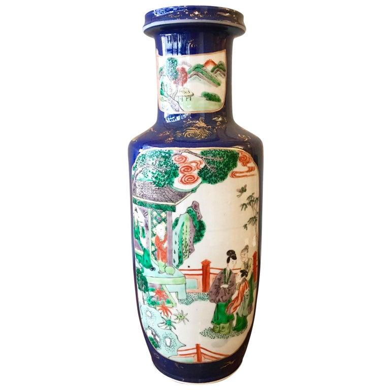 Cobalt Blue Vase For Sale