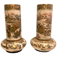 Pair of Antique Late 19th Century Satsuma Urns