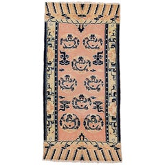 18th Century Chinese Imperial Ningxia Rug Eight Dragons Lotus Flower Pink Yellow