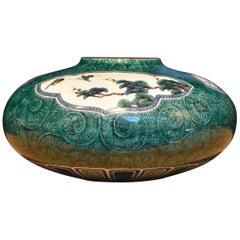 Japanese Kutani Hand-Painted Porcelain Vase by Master Artist