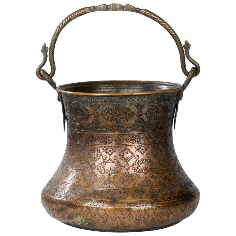 17th Century Safavid Bucket