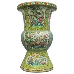 Qing Dynasty Famille Rose Beaker Vase
