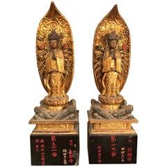 Japan Superb Pair of Gold Giltwood Guan Yin Kanons, Admiration & Prayer, Signed