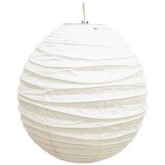 Isamu Noguchi 40DL Ceiling Lamp