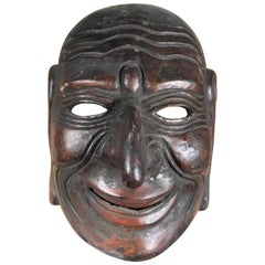 Japanese Antique Gigaku Noh Mask with Fine Details, Signed, 19th Century
