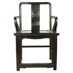 19th Century Chinese Black Guanmaoyi Chair