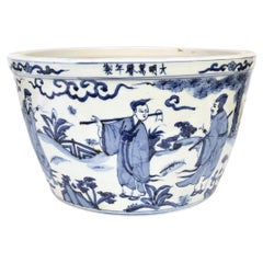 Petite Chinese Blue and White Fish Bowl