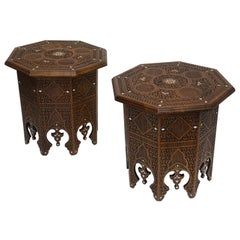 Pair of Moorish Style Carved and Inlay Tabouret Side Tables