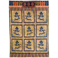 20th Century, China Wool Rug, Dragons Design, circa 1920