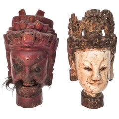Nuo Gong and Nuo Mu Ancestor Sculptures Guizhou Province, China, 19th Century