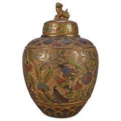 Figural Bronzed White Metal and Champleve Jar with Foo Dog Finial, 20th Century