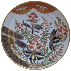 Chamberlain Worcester Finger Pattern Saucer Dish