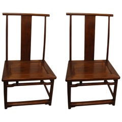 Pair of Asian Chairs by Maria Yee