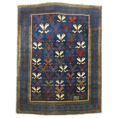 Antique Kuba Rug Dated 1918