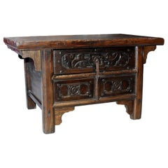 Antique Chinese Low Country Table