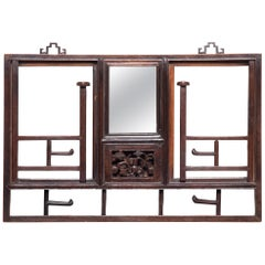 Early 20th Century Chinese Rosewood Hat Rack with Mirror