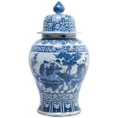 Chinese Blue and White Ginger Jar with Landscape Portraits