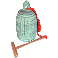Japanese Old Hand Cast Temple Bell Resonates Beautiful Serene Sound