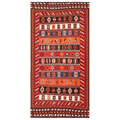Vintage Persian Ghashgai Rug