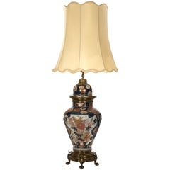 Imari Porcelain Jar and Brass Table Lamp