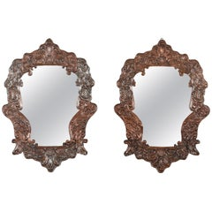 Pair of Italian Rococo Style Brass and Copper Wall Mirrors