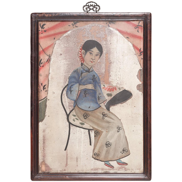 Early 20th Century Chinese Reverse Glass Portrait Painting