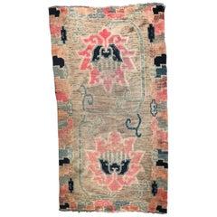 Nice Little Antique Tibetan Rug