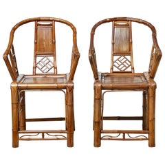 Pair of Early 20th Century Chinese Bamboo Armchairs