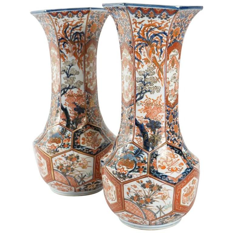 Rare Holiday Decor Antique Large Gold Gilt Dragon Vases 19th