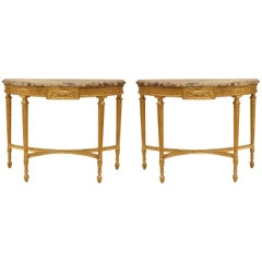English Georgian Style Gilt Console Table