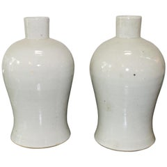 White Porcelain Vase, China, Contemporary