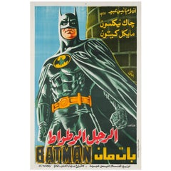 Batman Original Egyptian Film Poster, 1989