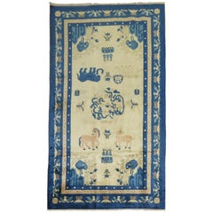 Chinese Antique Pictorial Animal Elephant Rug