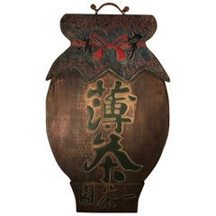 "Japanese Fine Antique ""Ladies"" ""Tea"" Shop Sign, Hand-Carved, 19th Century"