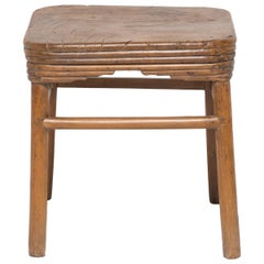 Early 19th Century Chinese Burled Top Feng Deng Stool