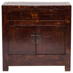 19th Century Chinese Cordovan Lacquer Chest