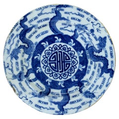 English Rare First Period Worcester Blue and White Porcelain Dragon Plate