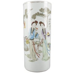 Vintage Japanese Hand-Painted and Signed Porcelain Pictorial Cylinder Vase