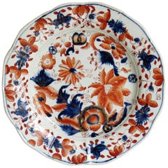 Early Mason's Ironstone Dish or Plate Flowers and Wheels Rare Pattern Circa 1815
