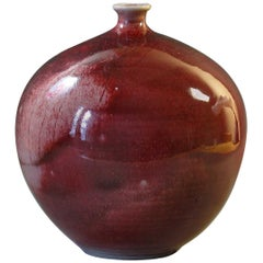 Elegant Porcelain Weed Pot in Rare Copper Red Peachbloom Glaze