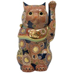 Large Japanese Kutani Porcelain Beckoning Cat, Gilded Hand-Painted